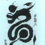 1.Calligraphie